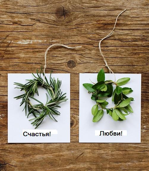 миниатюрные веночки из зелени для открыток