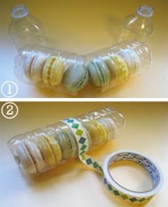 коробки для макарунов и пирожных из пластиковых бутылок