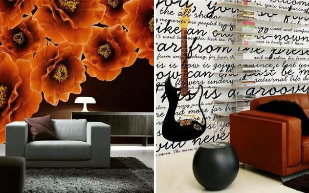 цветы и гитара, оригинальные фотообои для стен Wall&Deco