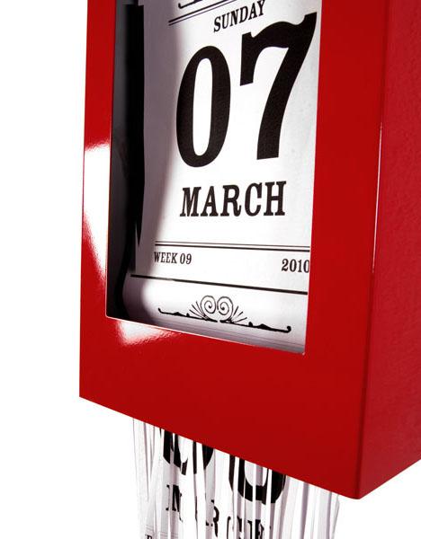 календарь со шредером