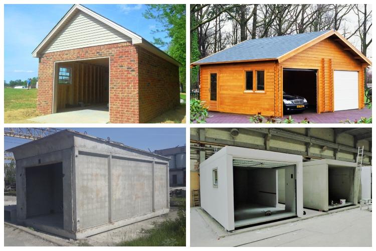 строительный материал для гаража